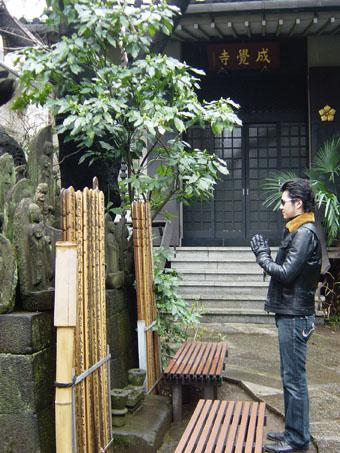 成覚寺05
