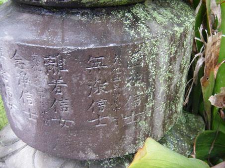 成覚寺07