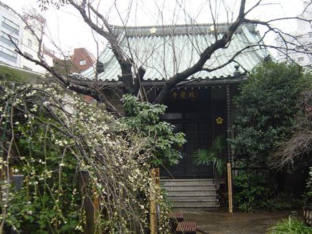 成覚寺09