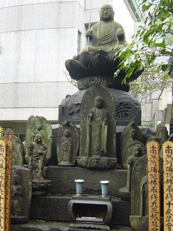 成覚寺10