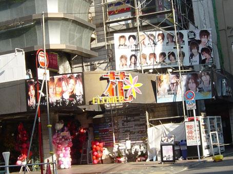 歌舞伎町3