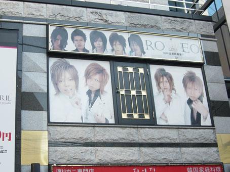 歌舞伎町6