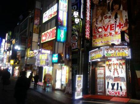 歌舞伎町8