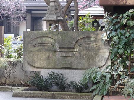 梅上山光明寺2