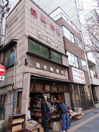蔵前駅周辺05