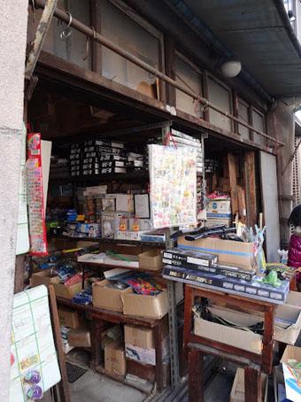 蔵前駅周辺06