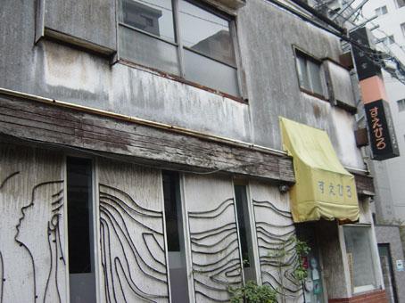 武蔵小金井4