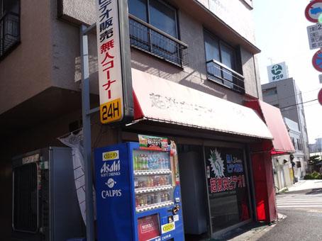 西新井駅周辺09