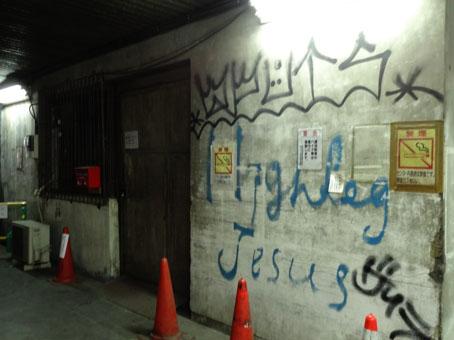 西銀座JRセンター07