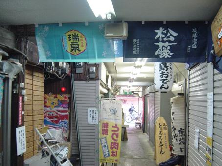 沖縄タウン03