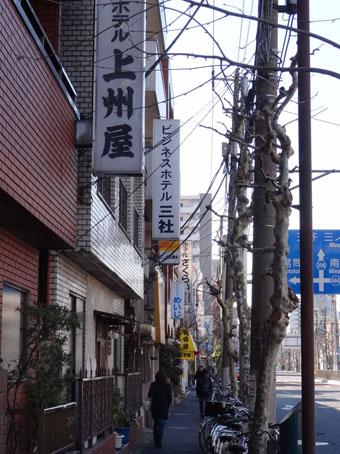 泪橋・山谷02