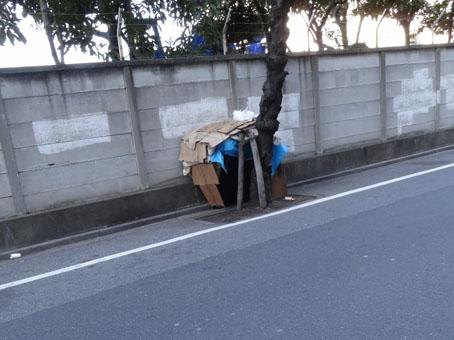 泪橋・山谷05