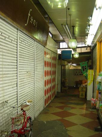 下北沢駅前食品市場02