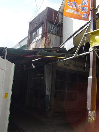 下北沢駅前食品市場06