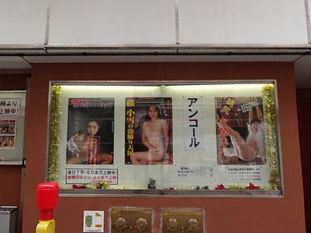 新橋駅05