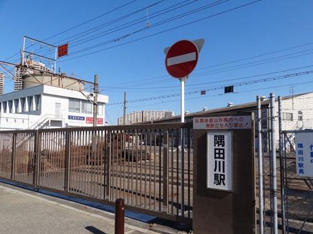 隅田川駅1