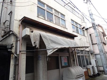 虎ノ門5丁目02