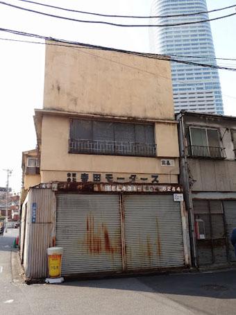 虎ノ門5丁目05