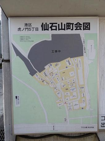 虎ノ門5丁目06