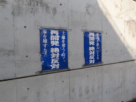 虎ノ門5丁目07