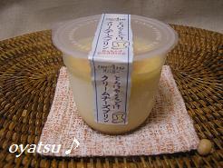 クリームチーズプリン