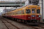DSC_8642-2011-10-23.jpg