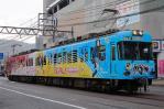 DSC_8718-2011-10-24.jpg