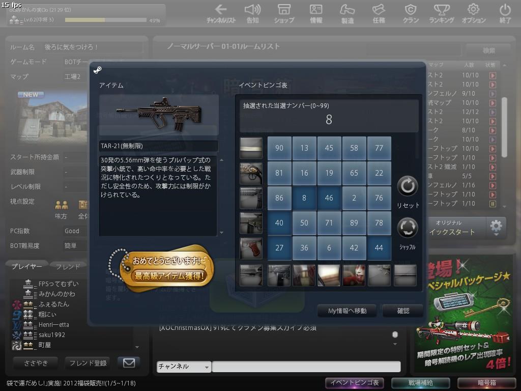 Snapshot_20111231_2013290.jpg
