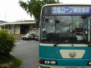 P1240840.jpg