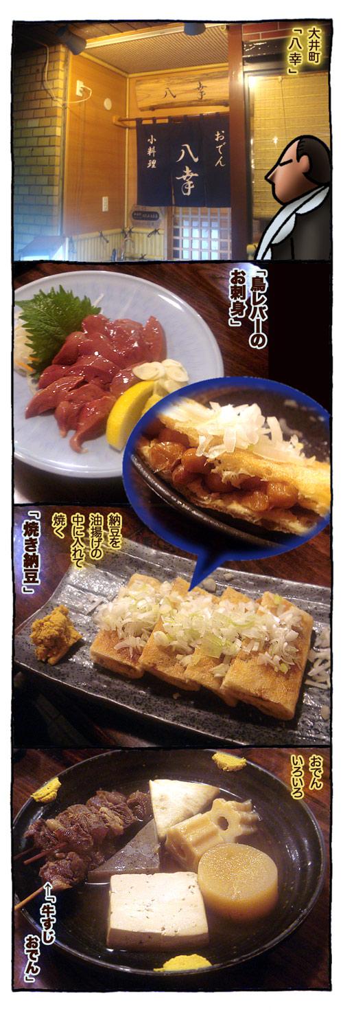 1hachiko.jpg