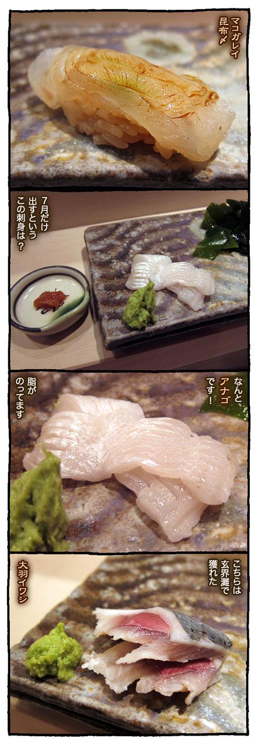 3aoyamaumi2.jpg