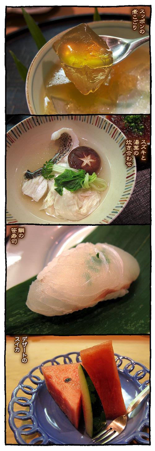 8yamaji3.jpg