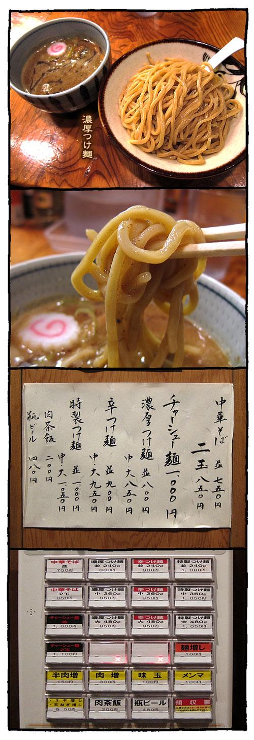 ginzaoborozuki2.jpg