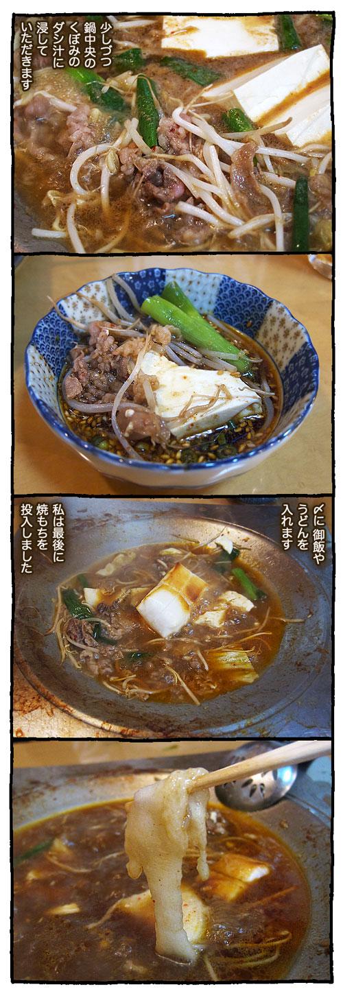kyotoishin2.jpg