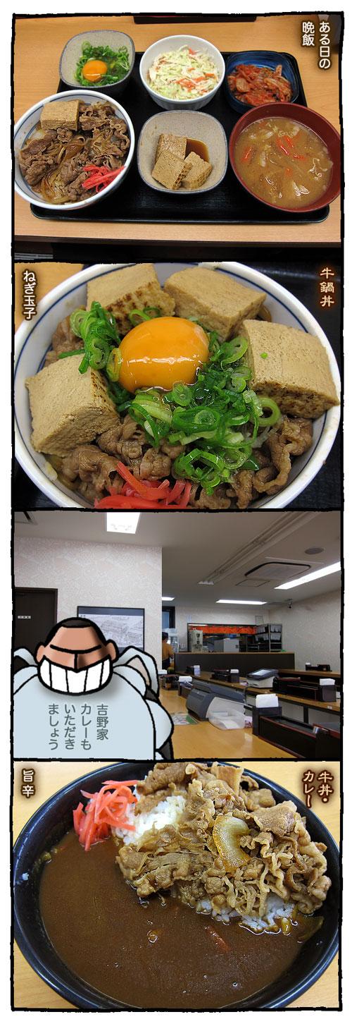 kyoubashiyosinoya2.jpg