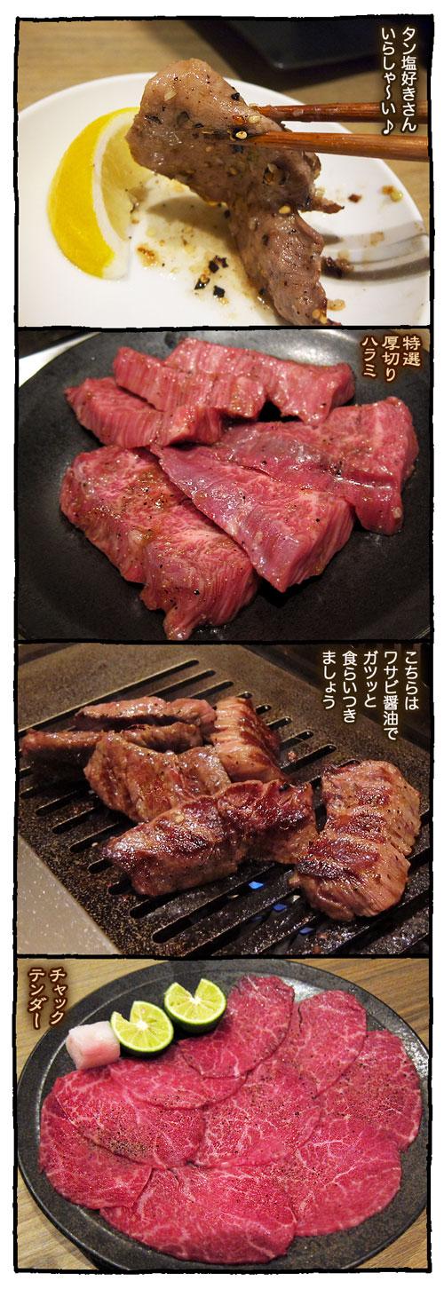 ushigoro5.jpg