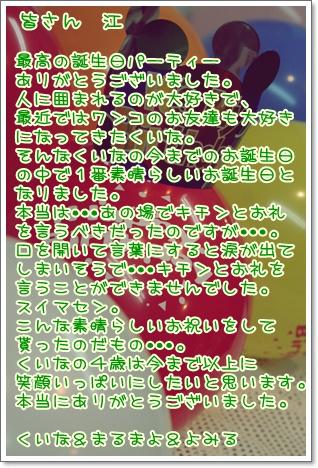 18_20090914014512.jpg