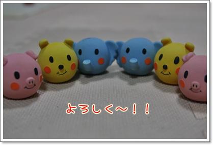3_20091005222214.jpg