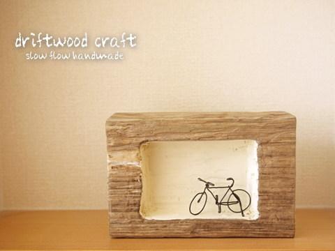1107driftwoodcraft01