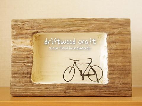 1107driftwoodcraft02