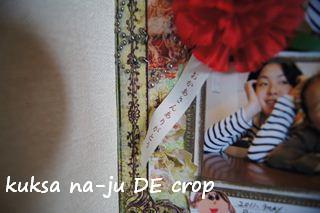 DSC01898_R.jpg