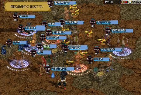 ドリシア2011.3.23(水)