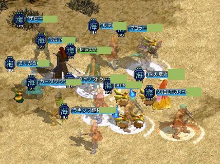 シーサイド2011.3.24(木)