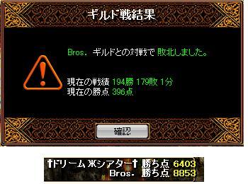 ドリシア2011.5.1