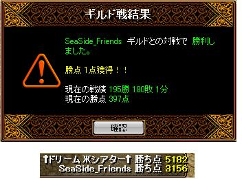 ドリシア2011.5.11