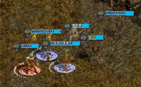 英霊2011.5.8(日)