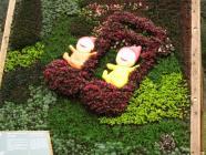 浜松ふれあい公社。森の妖精