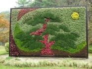 浜松緑地公園。松