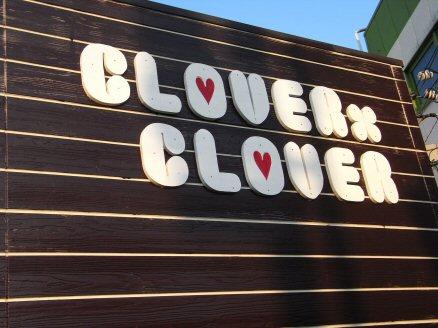 cloverclover (6)