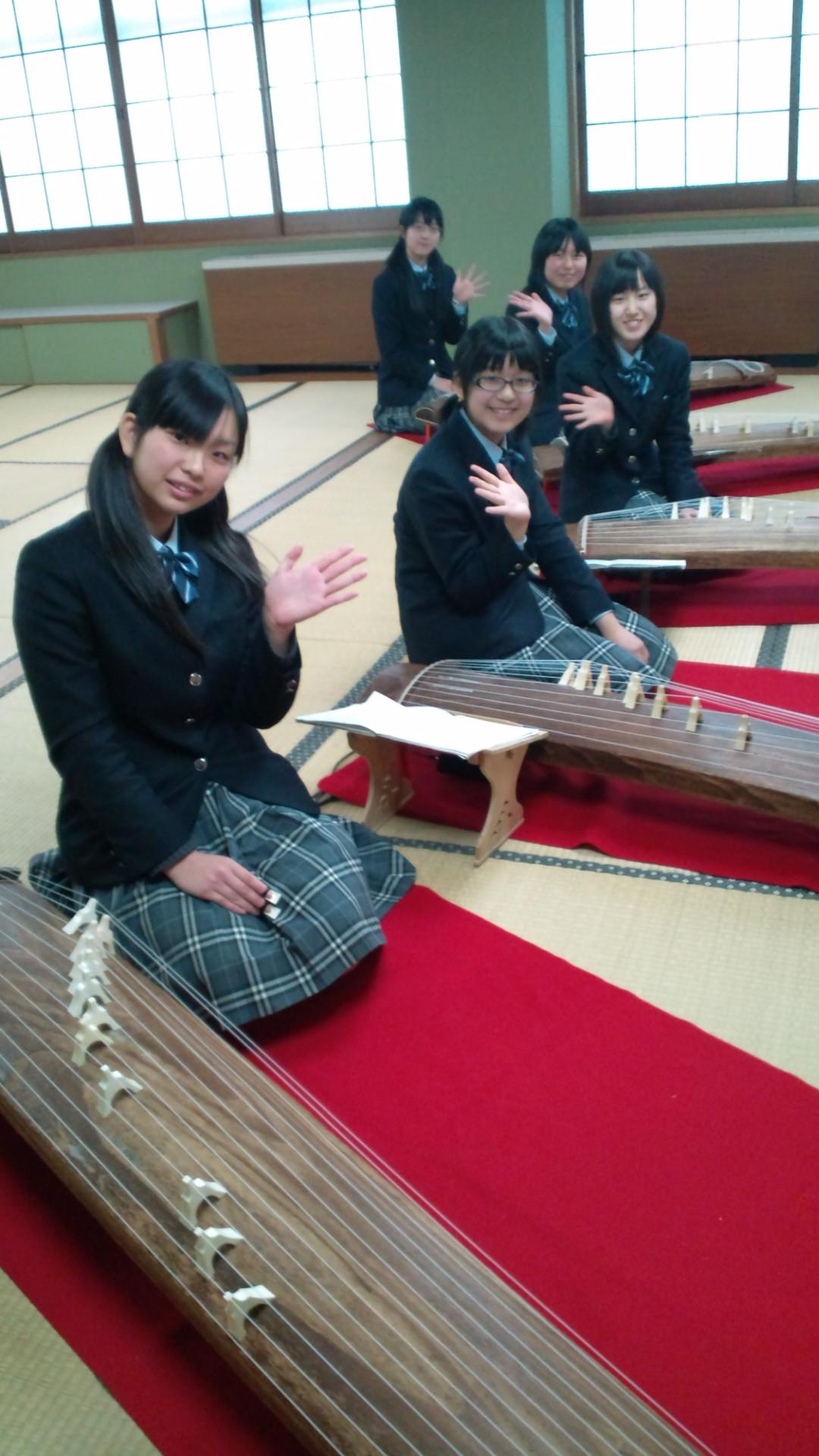 美萩野女子高等学校